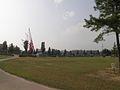 Kariya Missisauga park 2013-07A.JPG
