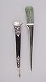 Karud dagger with Sheath MET 36.25.700ab 002june2014.jpg