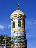 Kashgar-apakh-hoja-d06