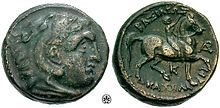 Kassander king of Macedonia kingdom of greece.jpg