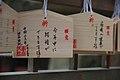 Kasuganocho, Nara, Nara Prefecture 630-8212, Japan - panoramio - jetsun (23).jpg