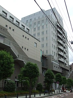 Kawasaki Tama Ward Office.jpg