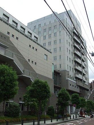 Tama-ku, Kawasaki - Tama Ward Office