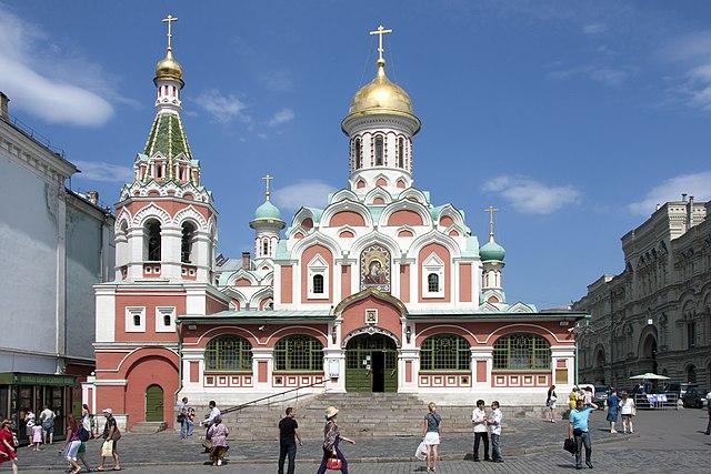 Kazan es famosa por, atracciones, que ver, conocer