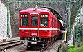 Keikyu 1000 Series EMU 031.JPG