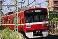 Keikyu 1625 2014-06-01.jpg
