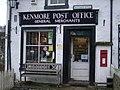 Kenmore Post Office - geograph.org.uk - 678078.jpg