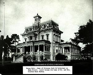Keōua Hale - Keōua Hale