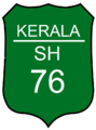 Kerala-highway-marker-template.png