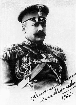 Huseyn Khan Nakhchivanski was General of the Russian Cavalry. He was the only Muslim to serve as General-Adjutant of the Russian Emperor. - List of Azerbaijanis