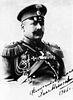 Huseyn Khan Nakhchivanski
