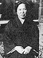 Kiku Makino (From 1941 To 1945).jpg