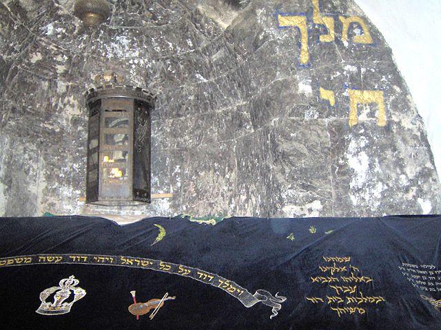 Т.н. «Могила царя Давида»