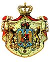 Kingdom of Romania - large CoA.jpg