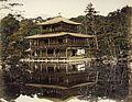 Kinkakuji Garden LACMA M.91.377.19.jpg