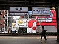 Kintetsu Tsuruhashi Station (22091873961).jpg