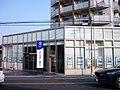 Kiraboshi Bank Higashikurume Branch.jpg