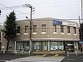 Kiraboshi Bank Takiyama Branch.jpg