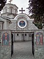 Kisela Voda, Skopje, Macedonia (FYROM) - panoramio (34).jpg