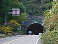 Kissaka Tunnel.jpg