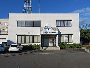 Kitakami Cable TV, Inc. 1.jpg