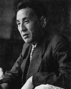 Kiyoo Wadati, a seismologist and laureate of the Imperial Prize of the Japan Academy (1932) Kiyoo Wadachi 01.jpg