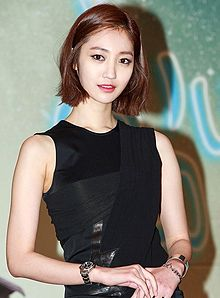 Go jun hee dating jinwoon