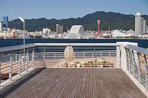 Hyōgo Prefecture - Kobe