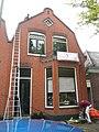 Koepoortsweg 91, Hoorn.JPG