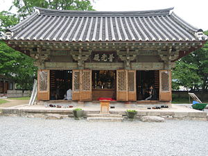 Wonhyo - Bogwangjeon hall at Bunhwangsa, Gyeongju which is a dedicated shrine to Wonhyo.