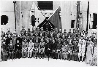 Korean Liberation Army - Image: Korea Independence Army
