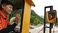 Korea Jeongseon Traditional Market Train 12 (14385366511).jpg