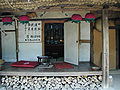 Korean Folk Village-Jeomjip-01.jpg