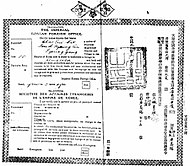 Korean passport, 1905.jpg