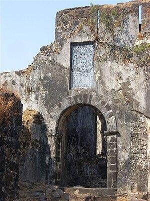 Korlai Fort - Inscription on top of the main entrance