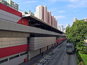 Kowloon Bay Station Outside View 201111.jpg