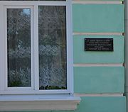 Kremenchuk I.Prykhodka Str. 38...5 Memorial Table in Honour of Kriukiv Batallion (YDS 8079).jpg