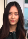 Krystal Jung at Incheon International Airport in February 2019.png