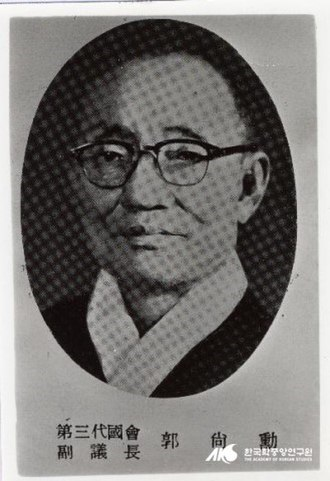 Speaker of the National Assembly of South Korea - Image: Kwak Sang Hoon