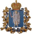 Kyiv Governorate coat of arms (Benke).png