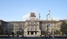 Kyoto City Hall Main Building 20060117.jpg