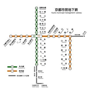 Kyoto Municipal Subway - Map of Kyoto Municipal Subway