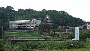 Kyushu Ryukoku Junior College - Kyushu Ryukoku Junior College