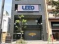 LEED Publishing Co., Ltd. Head Office.JPG