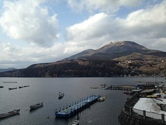 Lake Ashinoko and Mount Hakone Komagatake from Hakone Branch of Hakone Town Office.JPG