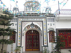 Lakh Data (Sakhi Sarwar) Shrine Jalandhar District.JPG