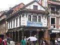 Lalitpur chamber of commerce.JPG