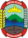 Official seal of South Lampung Regency
