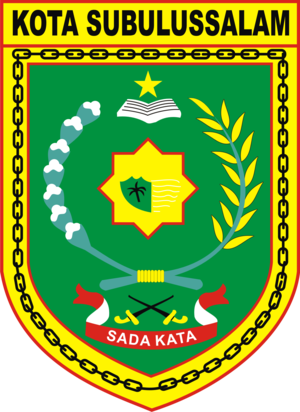 Subulussalam - Image: Lambang Kota Subulussalam