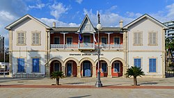 Larnaca 01-2017 img13 Larnaca District Administration.jpg